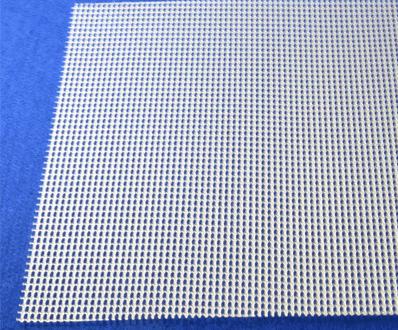Excalibur Dehydrator 4 Tray Mesh Sheet